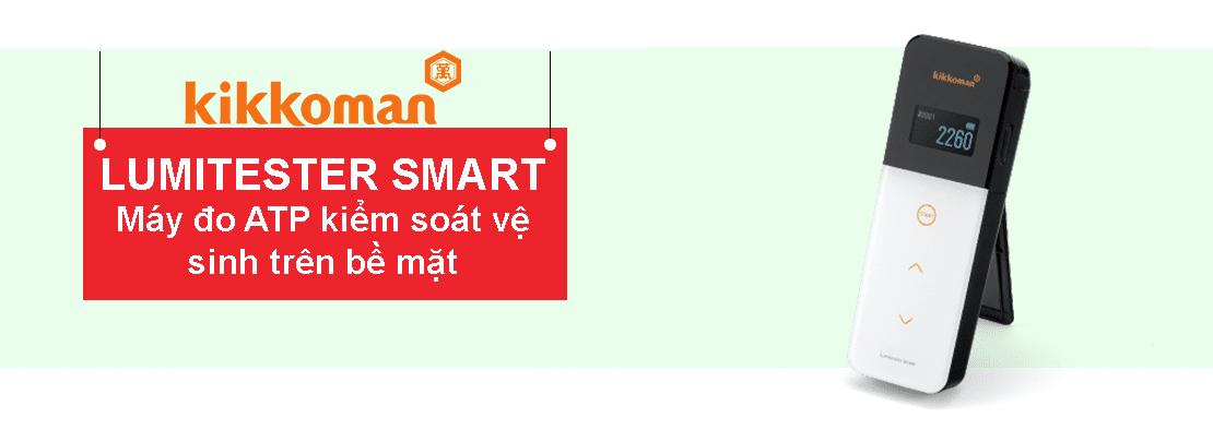 Lumitester Smart Kikkoman